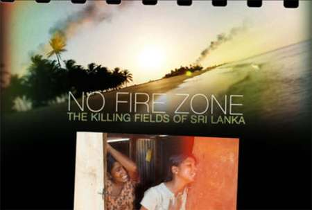 No-fire-zone-film