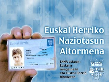 EHNA-368x276