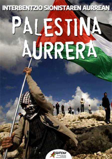 PalestinaAurrera1