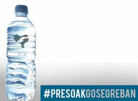 gose-greba1