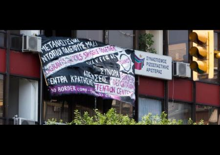 occupied-syriza-hq_1