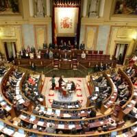 Boicot al estado español y sus colaboradores autonómicos