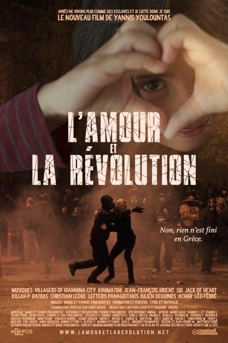 film_l_amour_et_la_revolution_youlountas