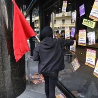 ¿A qué están esperando los sindicatos vascos?